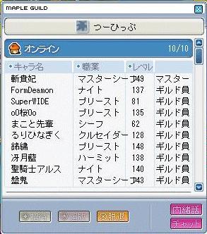 20050818222746.jpg