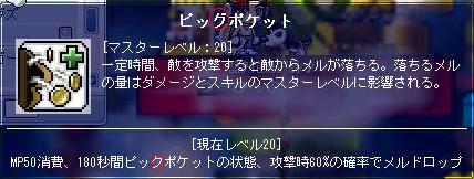 20050913212448.jpg