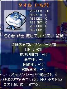20050914012340.jpg