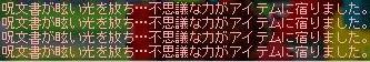 20050914012620.jpg