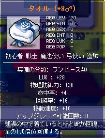 20050914012732.jpg