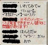 20050918014153.jpg