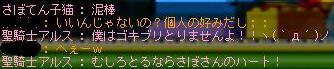 20050918222926.jpg