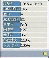 20051010020609.jpg