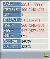 20051010020642.jpg