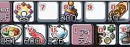 20051116235200.jpg