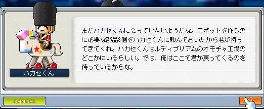 20051119013448.jpg
