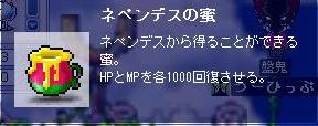 20051202232918.jpg