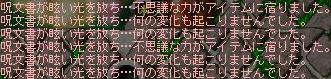 20051207012200.jpg