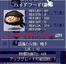 20060106234245.jpg