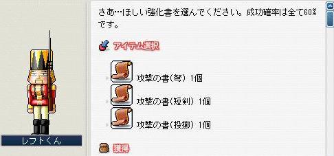20060115021440.jpg