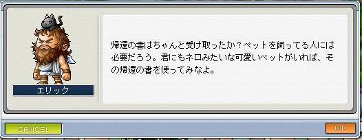 20060119132756.jpg