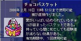 20060207013505.jpg