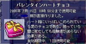 20060213001503.jpg