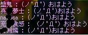 20060219005719.jpg