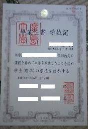 20060323221608.jpg