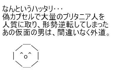 20061211101118.jpg