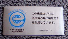 kawa0803312.jpg