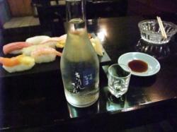 麒麟山の吟醸生!ボトル!