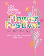 090409_flowerfes.jpg
