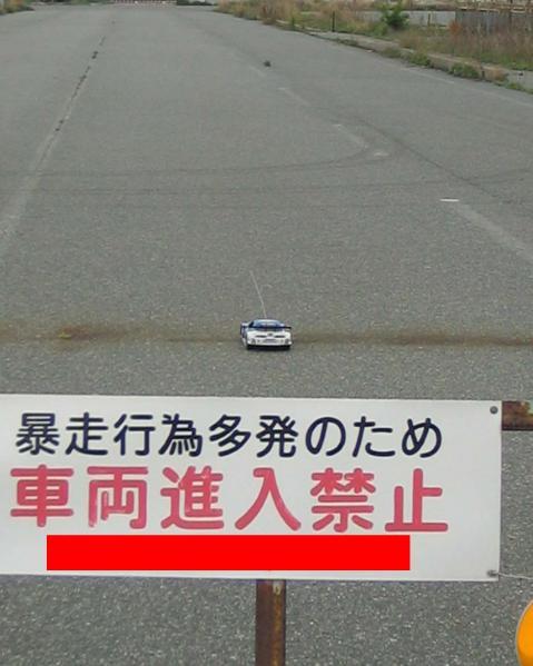 暴走立禁2