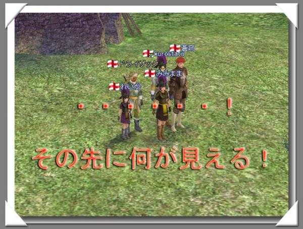 剣士湧け!
