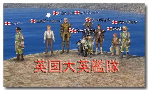 海戦3日目艦隊