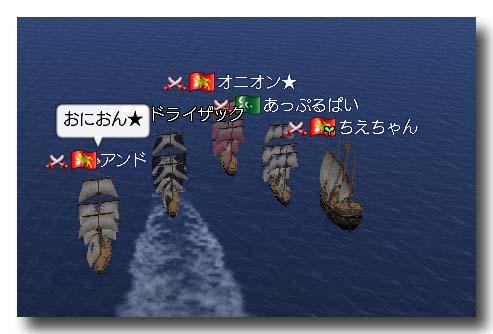 海戦1日目艦隊