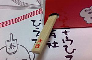 1:6th échelle rouge GI JOE style à Duffel Bags