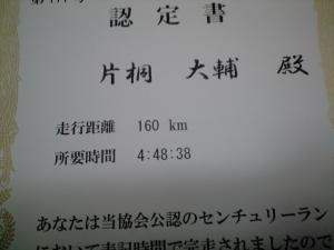 CA3A0116.jpg