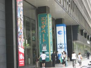 名古屋 エリザベート1