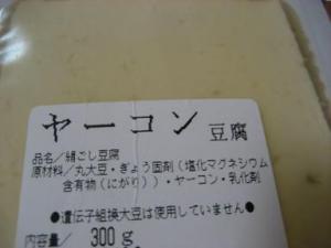 IMG_9049.jpg