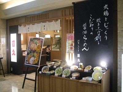 0310NAOKYU1.jpg