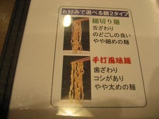 0310NAOKYU2.jpg
