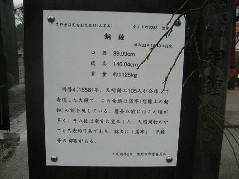 0317SANOYA11.jpg