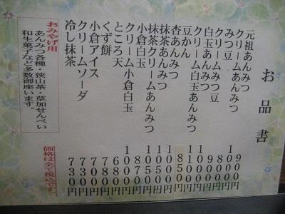 0325GWAKA2.jpg