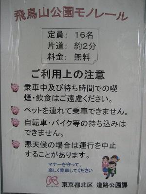 0410ASUKA12.jpg