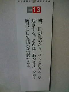 05-12-13_10-26.jpg