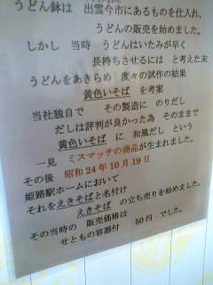 06-08-16_08-48.jpg