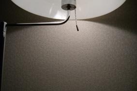 closelight.jpg