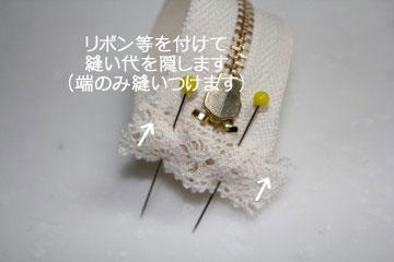 IMG_3140.jpg