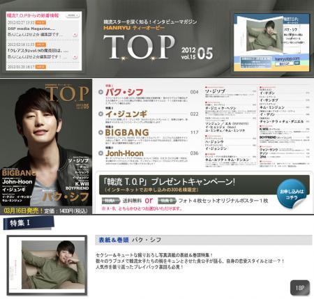 TOP-3.jpg