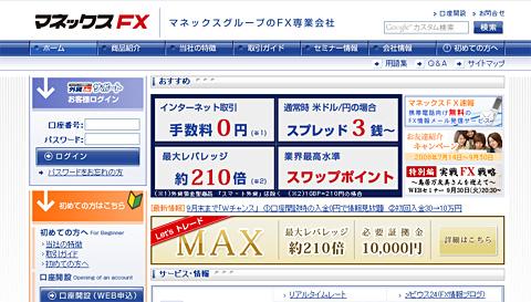 manextop0919.jpg