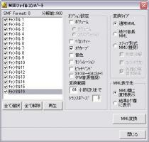 20050527181455s.jpg