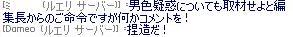 chuushou5.jpg
