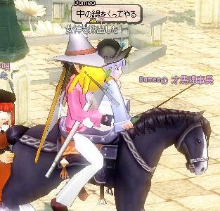ヘビーな負担重量に耐える愛馬がかわいそう