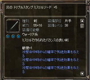 2008082407.jpg