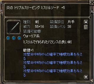 2008082408.jpg
