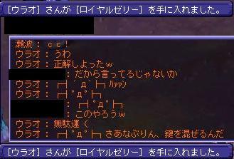 TWCI_2011_10_10_21_39_38.jpg