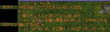TWCI_2011_10_15_17_2_14.jpg